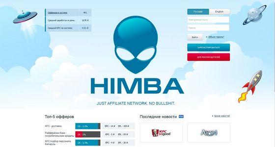 отзывы о CPA сети himba