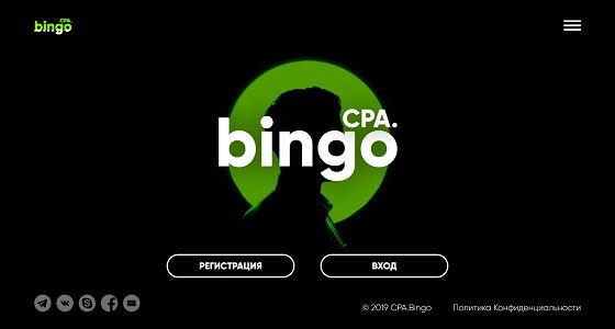 CPA.bingo отзывы о CPA сети
