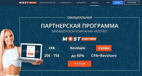 MostPartner — отзывы о CPA сети