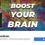 Кейс: Genbrain - стимулятор мозговой активности, 75% ROI